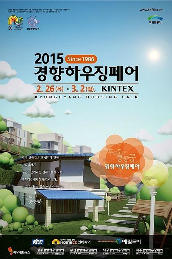 Screenshot_2015-02-06-15-28-30.png